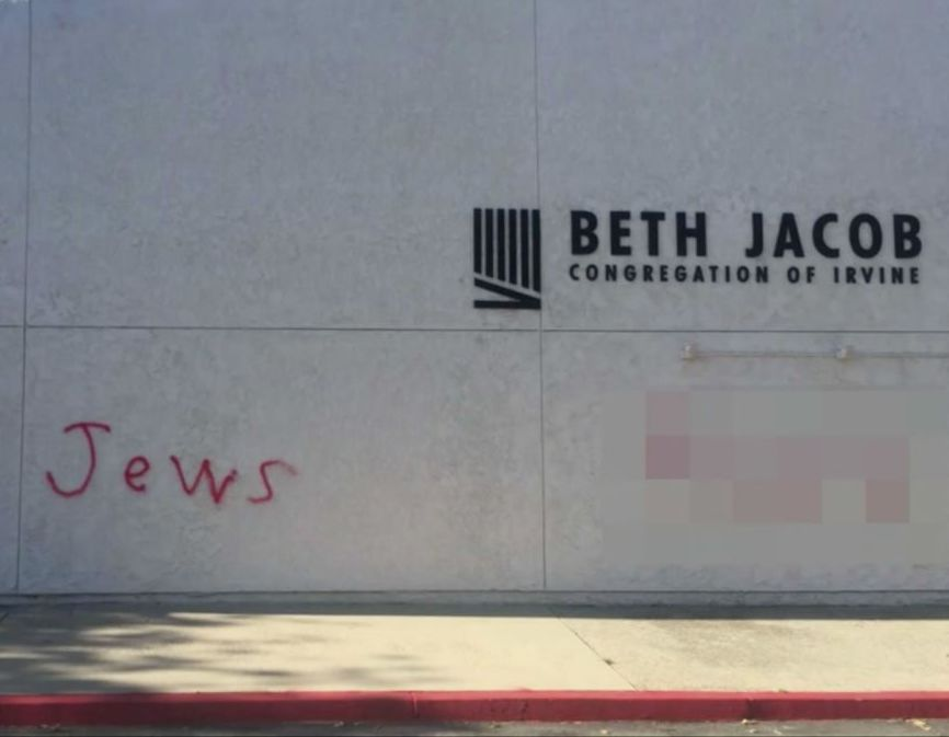 Irvine Doubles Reward in Beth Jacob Synagogue Hate Crime to $10,000