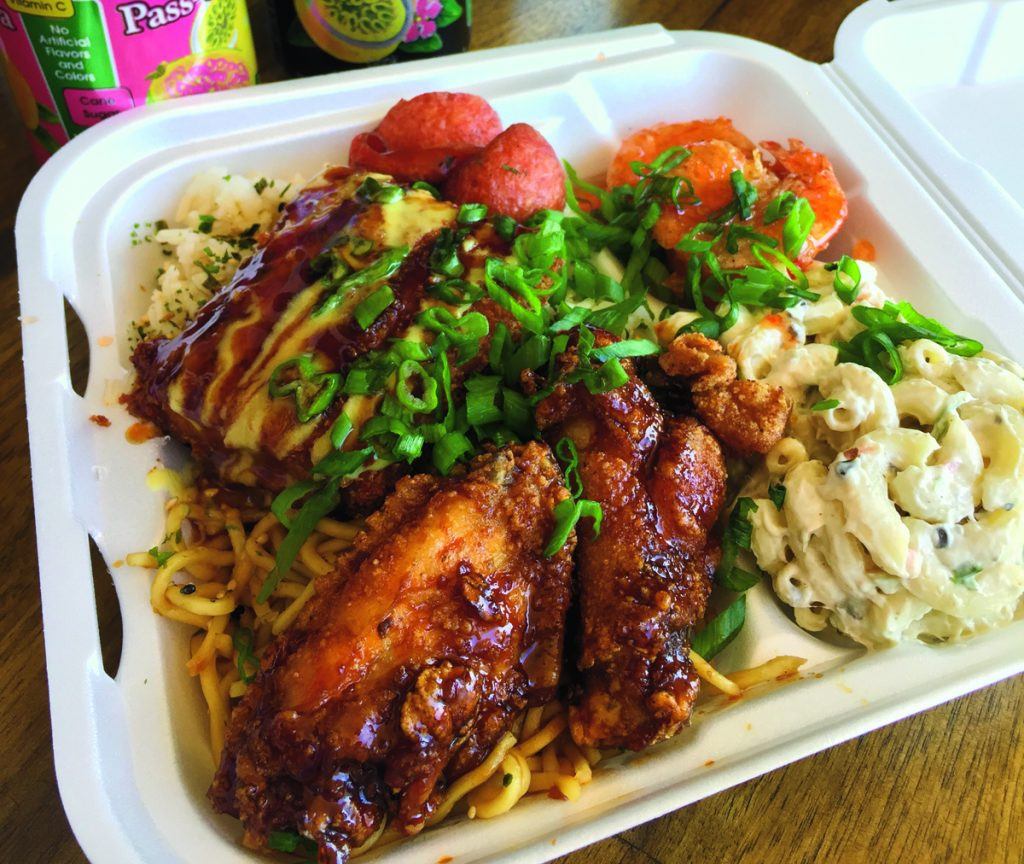 'Ai Pono Café Is a Plate-Lunch Joint That Feels as if It Came Direct From Hawaii