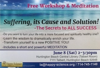 Free Workshop: Suffering, its Cause and Solution!