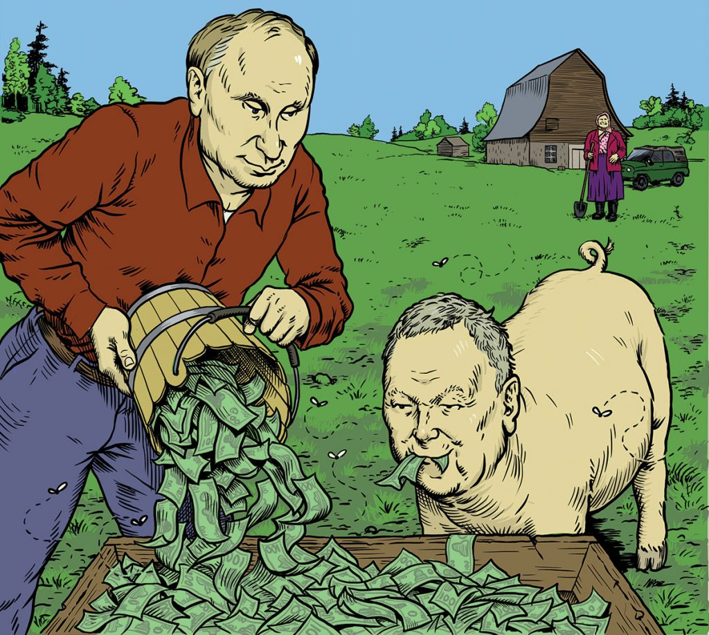 Was Ex-Rep. Dana Rohrabacher a Pig on Vladimir Putin's Animal Farm?